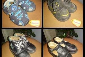 Объявление №37274 : Обувь на мальчика