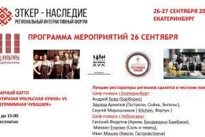 Объявление №38732 : Мероприятие Фестиваля
