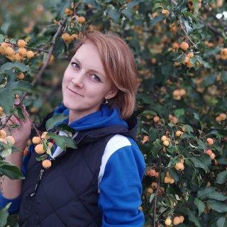 Савина Татьяна