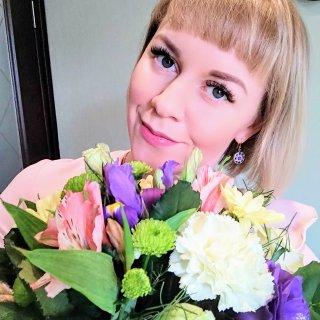 Туганова Анна