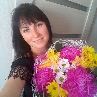 Бутакова Ольга