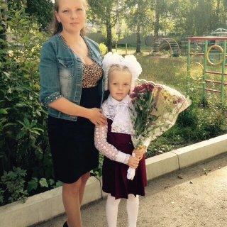 Горланова Елена