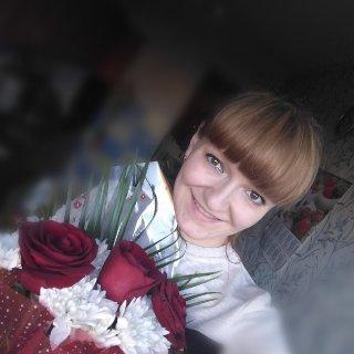 Гудырева Кристина
