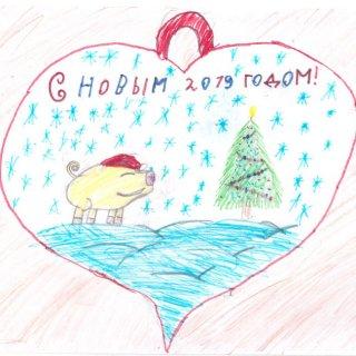 Костин Дмитрий, 10 лет