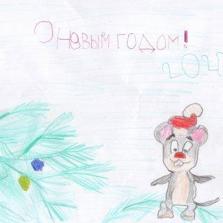 Клышникова Анна.